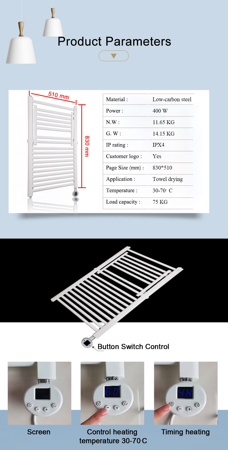 electric towel warmer