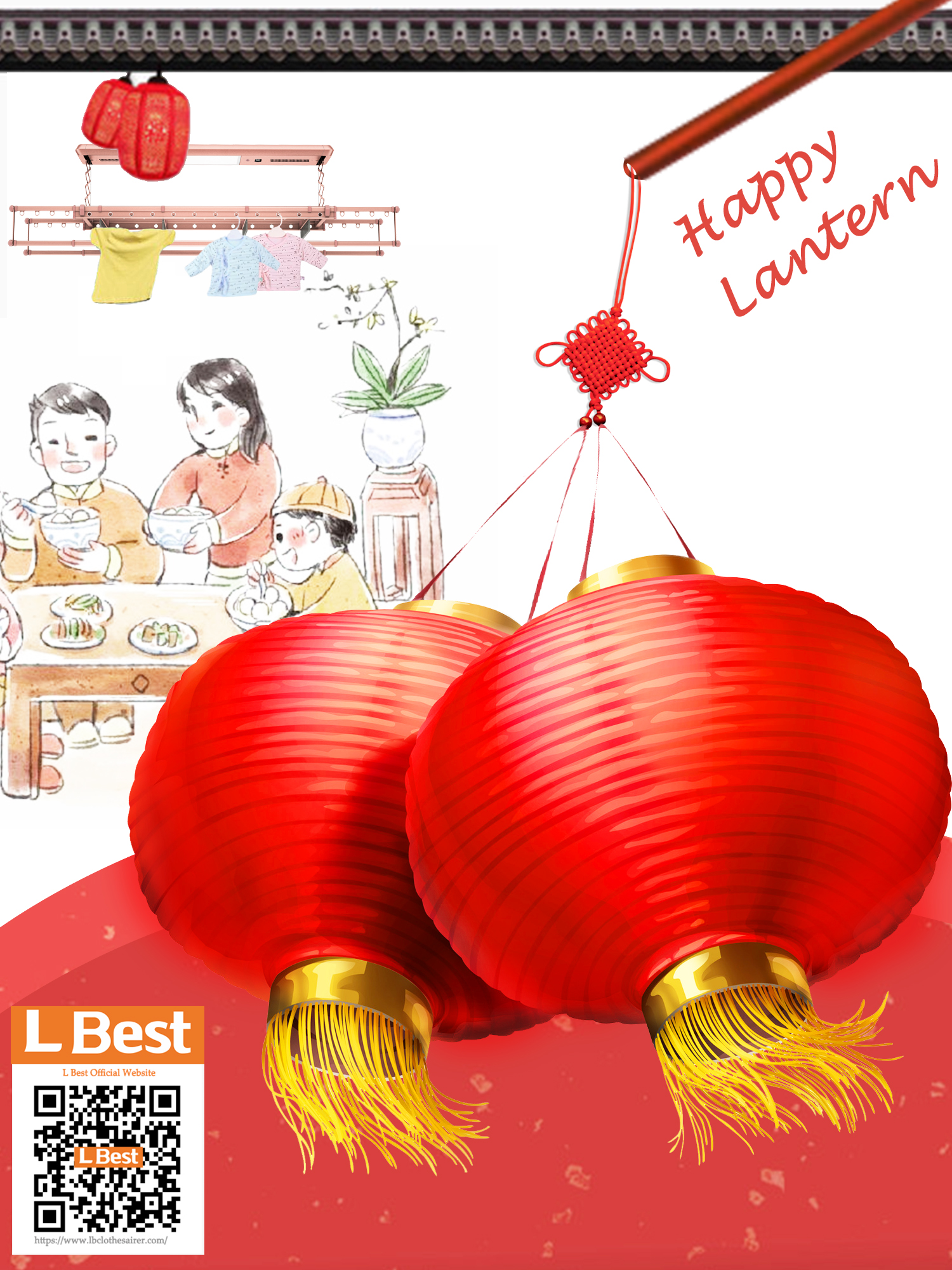 Happy Lantern Festival. LBest's Lantern Festival, this thing is necessary